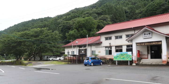 Brt 日田 彦山 線